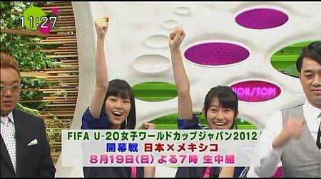 f:id:da-i-su-ki:20120818120328j:image