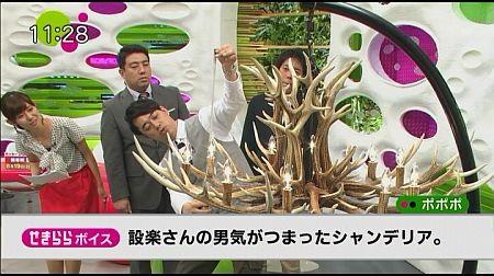 f:id:da-i-su-ki:20120818120758j:image