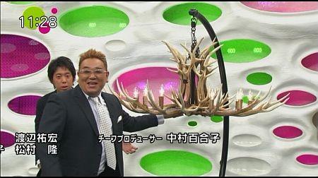 f:id:da-i-su-ki:20120818120918j:image