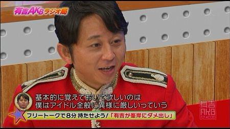 f:id:da-i-su-ki:20120818142704j:image