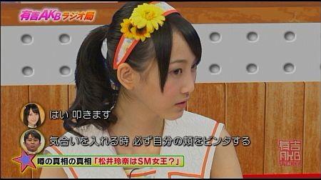 f:id:da-i-su-ki:20120818144609j:image