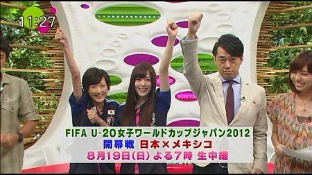 f:id:da-i-su-ki:20120818181545j:image