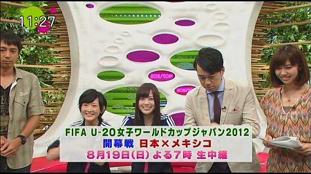 f:id:da-i-su-ki:20120818181546j:image