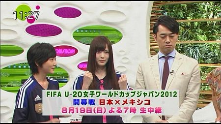 f:id:da-i-su-ki:20120818181548j:image