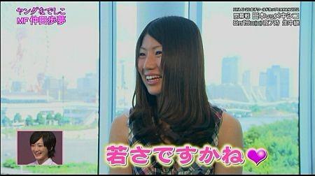 f:id:da-i-su-ki:20120818185107j:image