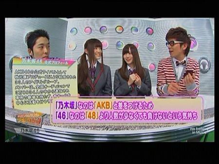 f:id:da-i-su-ki:20120818193655j:image