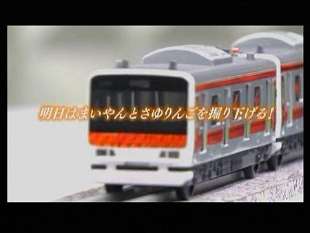 f:id:da-i-su-ki:20120818194812j:image
