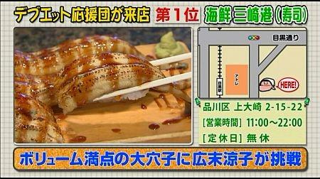 f:id:da-i-su-ki:20120818232553j:image