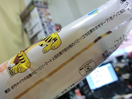 f:id:da-i-su-ki:20120818233551j:image