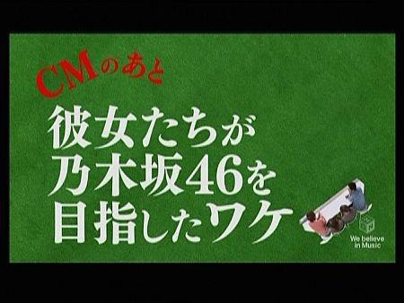 f:id:da-i-su-ki:20120818233715j:image