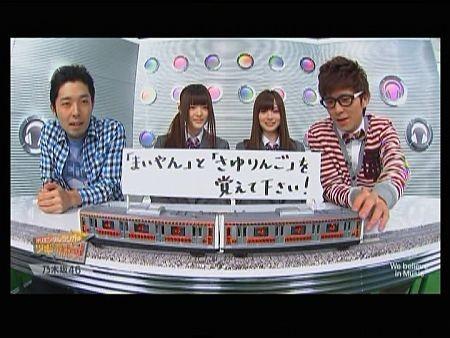 f:id:da-i-su-ki:20120818233858j:image