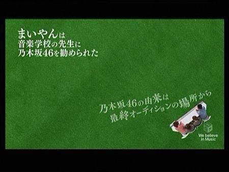 f:id:da-i-su-ki:20120819000600j:image