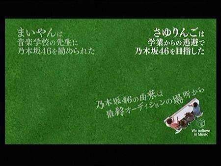 f:id:da-i-su-ki:20120819001152j:image
