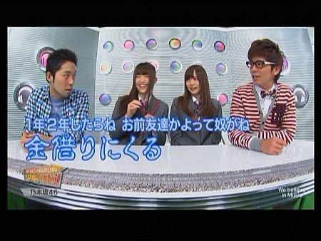 f:id:da-i-su-ki:20120819002423j:image