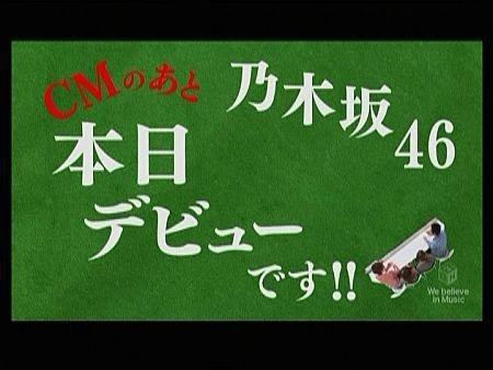 f:id:da-i-su-ki:20120819003042j:image