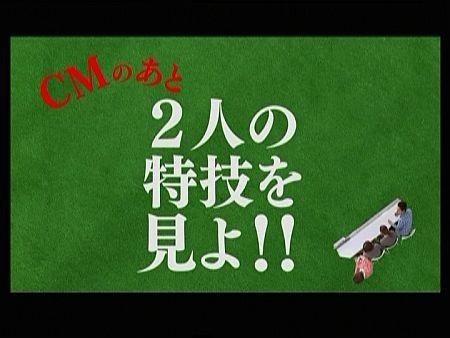 f:id:da-i-su-ki:20120819004436j:image