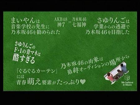 f:id:da-i-su-ki:20120819005210j:image