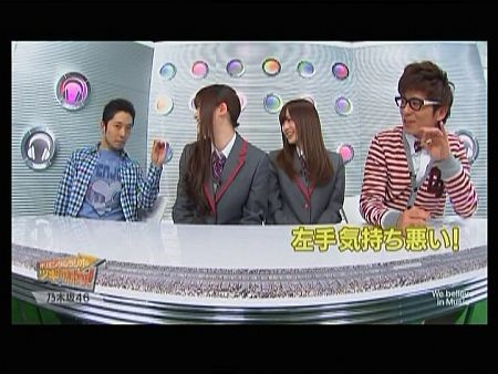 f:id:da-i-su-ki:20120819010036j:image