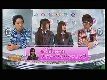 f:id:da-i-su-ki:20120819010149j:image