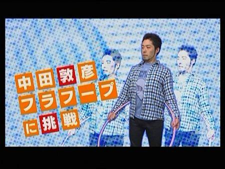 f:id:da-i-su-ki:20120819011816j:image