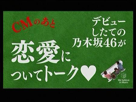 f:id:da-i-su-ki:20120819012622j:image