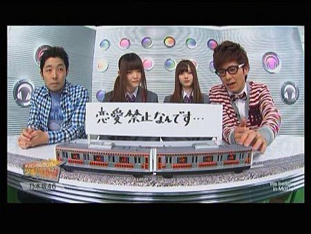 f:id:da-i-su-ki:20120819012839j:image