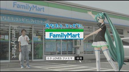 f:id:da-i-su-ki:20120819014731j:image