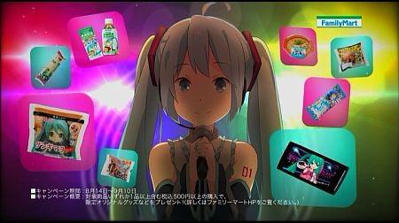 f:id:da-i-su-ki:20120819014732j:image
