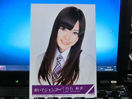 f:id:da-i-su-ki:20120820000135j:image