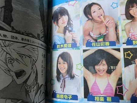 f:id:da-i-su-ki:20120820220346j:image
