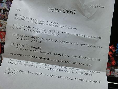 f:id:da-i-su-ki:20120823010932j:image