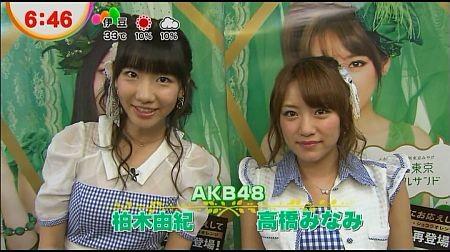 f:id:da-i-su-ki:20120824072049j:image