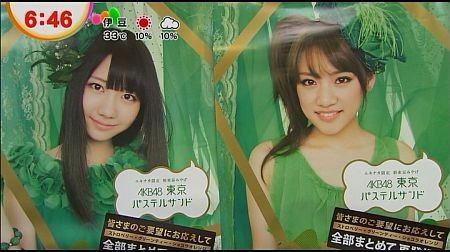 f:id:da-i-su-ki:20120824072050j:image