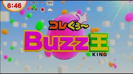 f:id:da-i-su-ki:20120824213311j:image