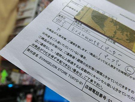 f:id:da-i-su-ki:20120826081026j:image