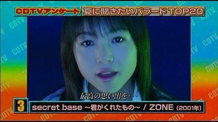 f:id:da-i-su-ki:20120826083436j:image