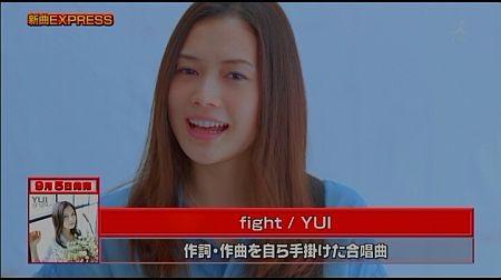 f:id:da-i-su-ki:20120826085559j:image