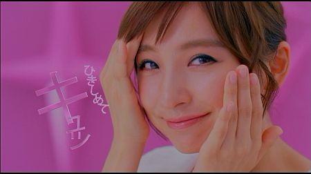 f:id:da-i-su-ki:20120826092453j:image
