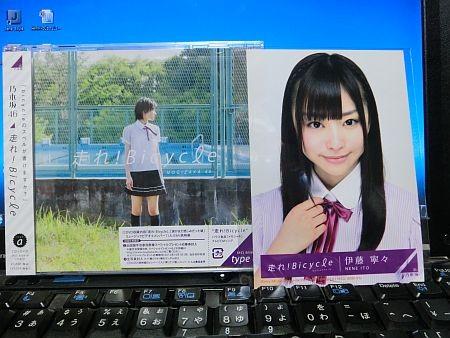 f:id:da-i-su-ki:20120826231814j:image