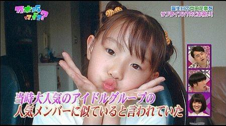 f:id:da-i-su-ki:20120827003347j:image