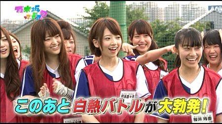 f:id:da-i-su-ki:20120827005844j:image