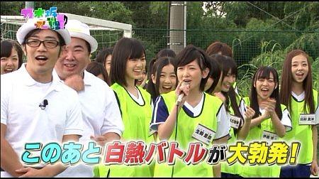 f:id:da-i-su-ki:20120827005845j:image