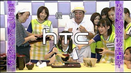 f:id:da-i-su-ki:20120827005933j:image