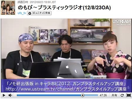 f:id:da-i-su-ki:20120828001832j:image