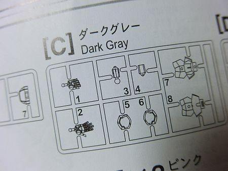 f:id:da-i-su-ki:20120829224529j:image