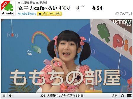 f:id:da-i-su-ki:20120829230426j:image