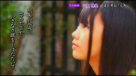 f:id:da-i-su-ki:20120830012328j:image