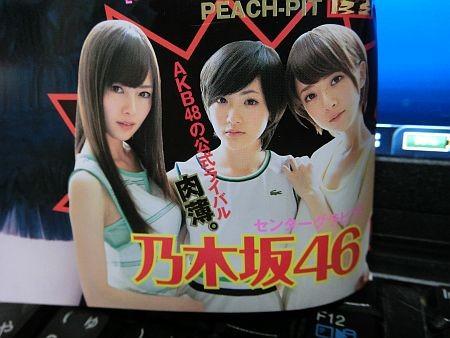 f:id:da-i-su-ki:20120831051359j:image