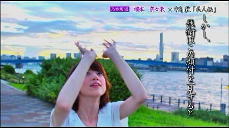 f:id:da-i-su-ki:20120831051722j:image
