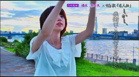 f:id:da-i-su-ki:20120831051723j:image